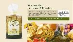 Житни сухари с зехтин, тип о-в Китира, 500g